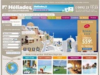 Héliades, vos vacances avec le spécialiste de la Grèce
