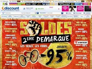 Cdiscount, l'achat discount sur Internet