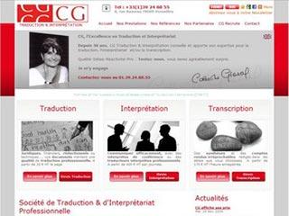 CG Traduction et Interprétation, leader de l'interprétariat