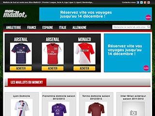Acheter maillots de foot pas cher via Mon-Maillot