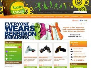 Sports Loisirs : Vente chaussures sport et loisirs