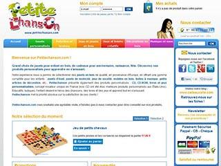 Petite Chanson  : site de vente de jouets en bois