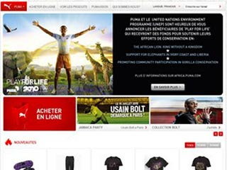Boutique PUMA, tous les produits Sport et Mode