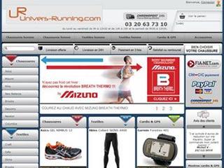 Univers-Running, votre spécialiste articles de running